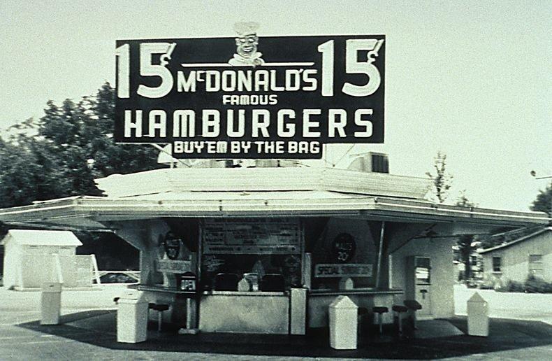 Anniversaries in 2020 McDonalds